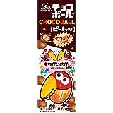 森永製菓 チョコボールでっかいパック 99g×5個
