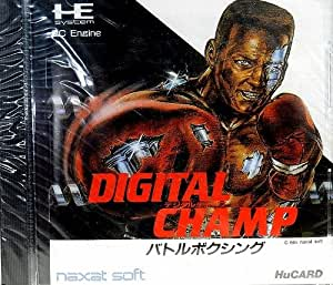 デジタルチャンプ 【PCエンジン】