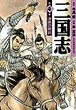 三国志 4 (MFコミックス フラッパーシリーズ)