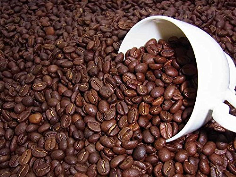 コロンビアSP (400g) 豆のまま