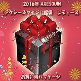 2016年 AXESQUIN(アクシーズクイン)福袋 レディース M FK0053