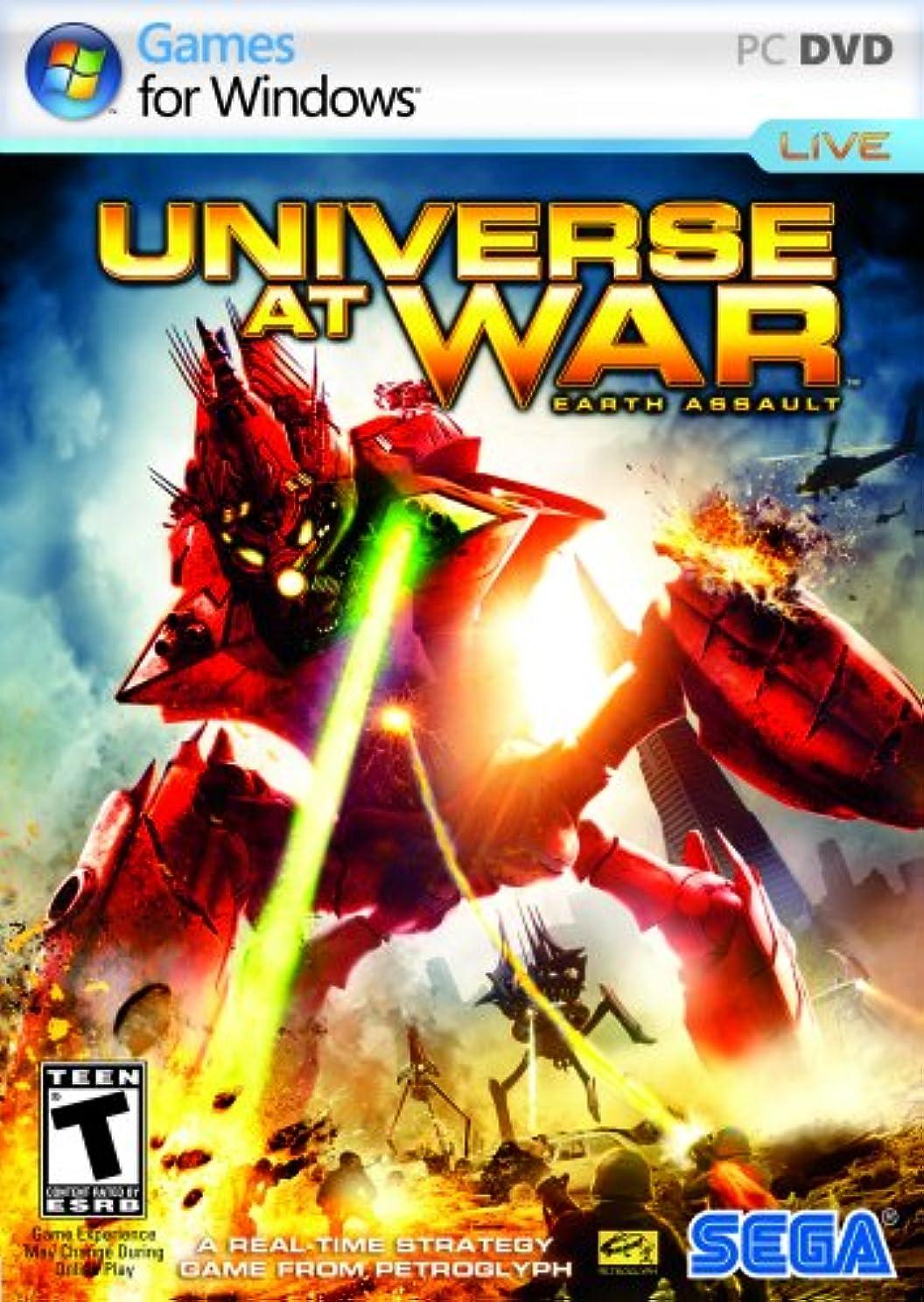 曇った祈る転倒Universe At War: Earth Assault (輸入版)