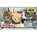テレビ 55型 55インチ 4K対応 液晶テレビ 4K ゲームモード搭載 HDR メーカー1,000日保証 地上・BS・CSデジタル 外付けHDD録画機能 ダブルチューナー マクスゼン MAXZEN JU55SK04