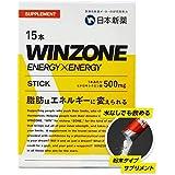 【日本新薬】 WINZONE ENERGYxENERGY(ウィンゾーン エナジーxエナジー) (15本入り)