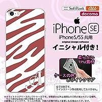 iPhone SE スマホケース ケース アイフォン SE ソフトケース イニシャル ゼブラ柄 赤茶×白 nk-ise-tp123ini A