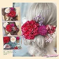 【F1806W3】赤♡ヘッドドレス/髪飾り♡・結婚式・パーディー・プリザーブドフラワー