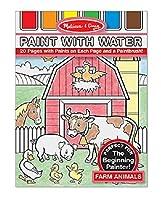 メリッサ&ダグファーム動物レッドペイントwith Water Kids 'アートパッド4165-新しい