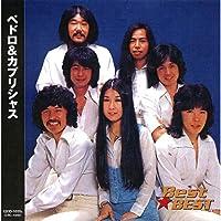 ペドロ&カプリシャス 12CD-1035A