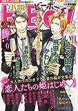 小説b-Boy (ビーボーイ) 2015年 01月号