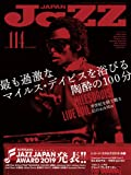 JAZZ JAPAN(ジャズジャパン) Vol.114