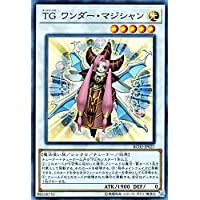 TG ワンダー・マジシャン スーパーレア 遊戯王 レアリティコレクション 20th rc02-jp027