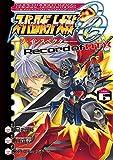 スーパーロボット大戦OG -ジ・インスペクター- Record of ATX Vol.6 (電撃コミックス)
