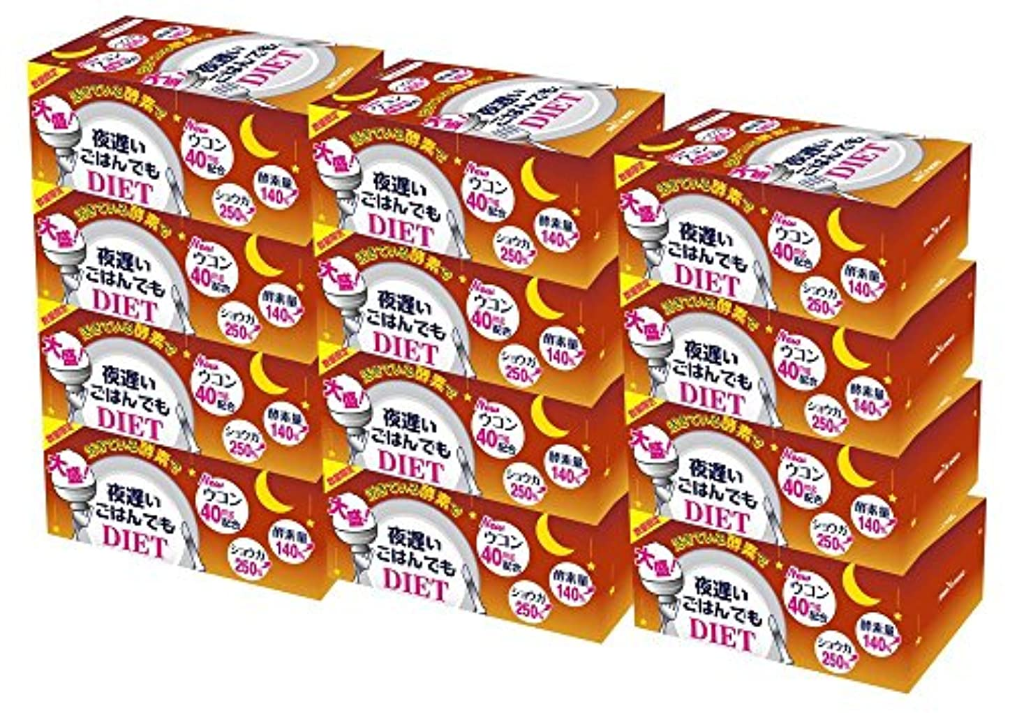 作ります病気のイライラする新谷酵素 夜遅いごはんでも 大盛 30日分 12箱 (12箱)