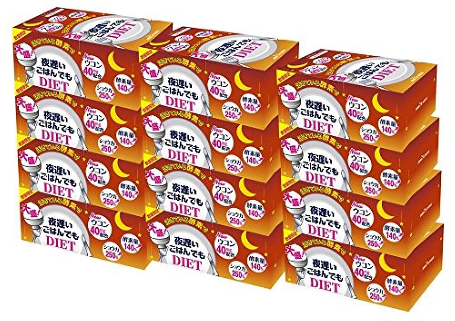 スライス人工疾患新谷酵素 夜遅いごはんでも 大盛 30日分 12箱 (12箱)