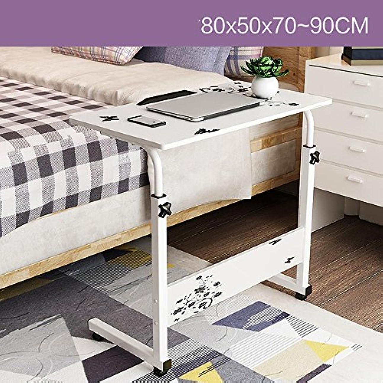 スケッチささやきコモランマLJHA zhuozi 折り畳みテーブルデスクトップモバイルコンピュータのデスクベッドサイドスタディデスクホームラウンジ表5色オプション80 * 50 * 70センチメートル (色 : E)
