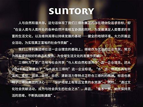 『シングルモルトウイスキー 山崎12年 (正規品・箱なし) [ ウイスキー 日本 700ml ]』の5枚目の画像