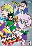 HUNTER×HUNTER ハンターハンター Vol.1[DVD]