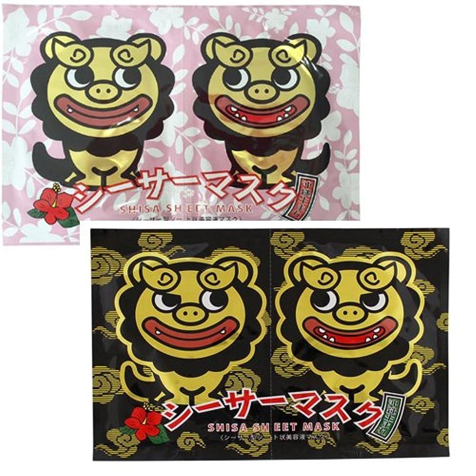 カリング東公フェイスマスク おもしろ パック シーサーマスク 黒 ピンク