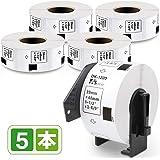 ブラザー ラベル 39mm x 48mm(3100枚) Brother 食品表示用ラベル DK-1220 感熱ラベルプリンター用 QL-800 QL-820NWB QL-700 QL-550 QL-720NW QL-650TD 5ロールセット