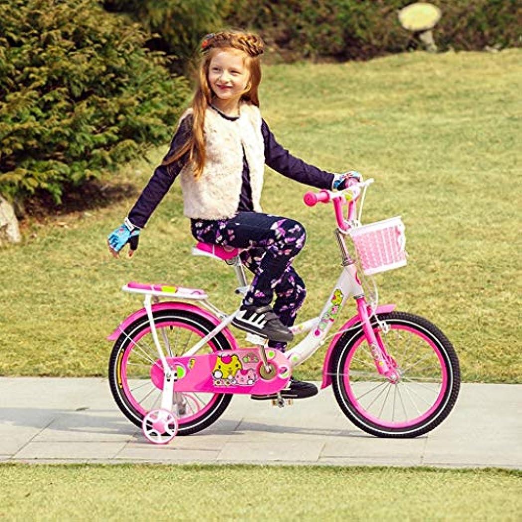 不合格ラジウムピジンSRX 子供の自転車4-7歳子供自転車16インチの女の赤ちゃんは、高炭素鋼のベビーカー、ピンクの自転車/緑/blueen子供の自転車(カラー:ピンク)