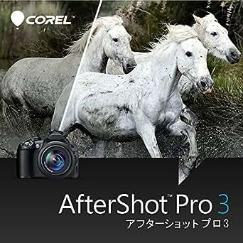 Corel AfterShot Pro 3|ダウンロード版