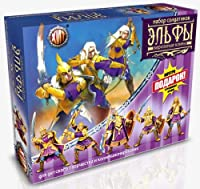 Elves (Supreme Warriors), 5 Toy Soldiers
