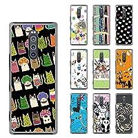 ScoLar スカラー デザイン Xperia 1 SO-03L、SOV40、802SO機種専用スマホケース 50131 カバー ハードケース iPhone Xperia AQUOS Galaxy ARROWS猫柄 アフロ猫と仲間 ブラック かわいい ファッションブランド