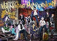 【Amazon.co.jp限定】ヒプノシスマイク-Division Rap Battle- 1st FULL ALBUM「Enter the Hypn...
