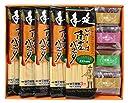 ロザリオ南蛮パスタ 300g×5袋 和風ソース20gx10袋 洋風.中華風ソース各20gx5袋