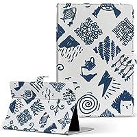 igcase Qua tab PX au LGエレクトロニクス Quatab LGT31 タブレット 手帳型 タブレットケース タブレットカバー カバー レザー ケース 手帳タイプ フリップ ダイアリー 二つ折り 直接貼り付けタイプ 012053 ねこ 魚 かわいい
