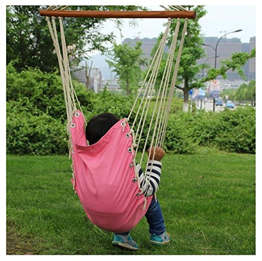 おなじみの脅威申請中コンパクト ハンモック こども向け ブランコ アウトドア コットンロープ でゆったりハンモックライフ!ハンモックチェア ハンギングチェア 吊るしタイプ 75cm幅