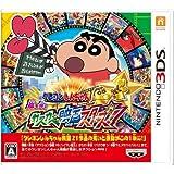クレヨンしんちゃん 嵐を呼ぶ カスカベ映画スターズ! - 3DS