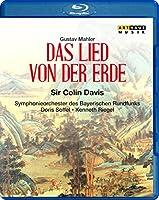 グスタフ・マーラー:交響曲「大地の歌」[Blu-ray Disc]