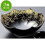 3個セット 刺身 黒釉金タタキ八角刺身鉢 [ 15 x 6cm ] 料亭 旅館 和食器 飲食店 業務用