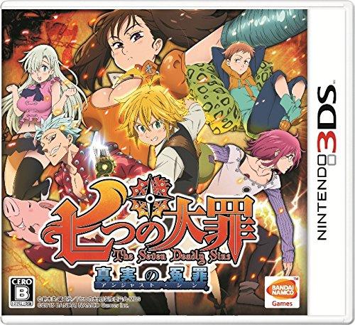 七つの大罪 真実の冤罪(アンジャスト・シン) - 3DS