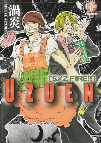 渦炎S×Z FIRE!!―MYSTERY CIRCLE (K-Book Comics)の詳細を見る