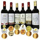ALLダブル金賞受賞フランスボルドー産 ソムリエ厳選 赤ワイン6本セット 750ml×6本