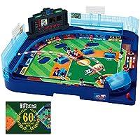 野球盤3Dエース オーロラビジョン(60周年アニバーサリーブック同梱版)