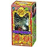 中国花火 地上噴出 舞姫 参考価格:162円/1本