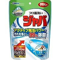 スクラビングバブル 風呂釜洗浄剤 ジャバ 1つ穴用 粉末タイプ 160g