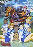 GEAR戦士 電童(11) [DVD]