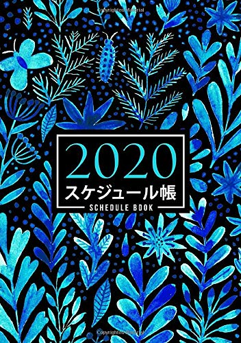 [画像:2020 SCHEDULE BOOK 手帳 ENGLISH|JAPANESE スケジュール帳 : スケジュールブック: Jan 1, 2020 to Dec 31, 2020 Blue watercolor flowers English|Japanese: 2020年1月1日から2020年12月31日: 青い水彩花: 英語と日本語 335-3]