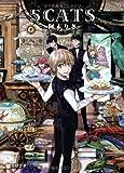 5CATS (クロフネコミックス)