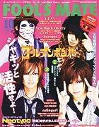 FOOL'S MATE (フールズメイト) 2011年 10月号 [360]()