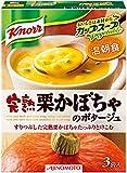 クノール カップスープ 栗かぼちゃ 3食