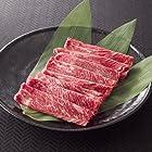 【最高級A5等級】 神戸牛ランプ すき焼き用  1kg  (神戸ビーフ・神戸肉)