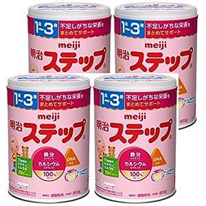 【Amazon.co.jp 限定】明治 ステップ 4缶パック 800g×4缶 (景品付き)
