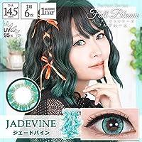 パーフェクトシリーズ フルブルーム 【ジェードバイン (エメラルドグリーン)】-4.50(1箱6枚) カラコン 緑