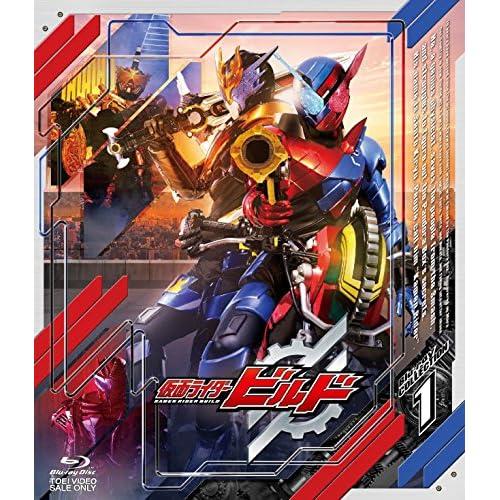 【早期購入特典あり】仮面ライダービルド Blu‐ray COLLECTION 1(アクリルキーホルダー2個セット付) [Blu-ray]