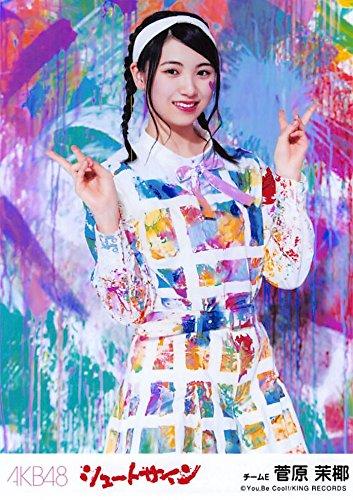 【菅原茉椰】 公式生写真 AKB48 シュートサイン 劇場盤 Vacancy Ver. -